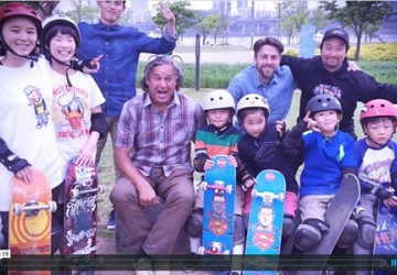 World Cup Skateboarding Visiting Koleco In South Korea