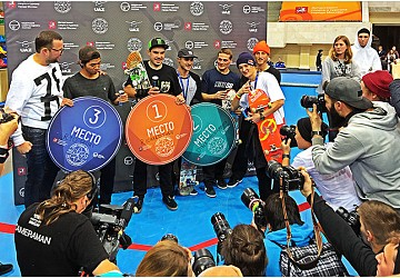 World Cup Skateboarding Moscow 2017 Results